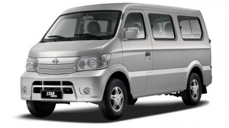 Seguro Star Changan: transporte com segurança!