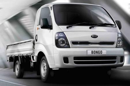 Seguro auto Bongo