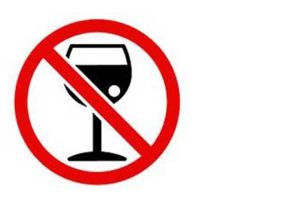 Não beber enquanto dirige