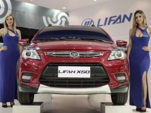 LifanX50 2016